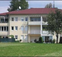 Апартаменты в Австрии, продажа. №8475. ЭстейтСервис.