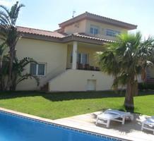 Дом в Испании, продажа. №13691. ЭстейтСервис.