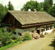 Дом в Австрии, продажа. №14901. ЭстейтСервис.