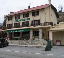 Гостиница-ресторан недалеко от Канн, продажа. №11673. ЭстейтСервис.