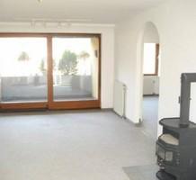 Квартира в Австрии, продажа. №7935. ЭстейтСервис.