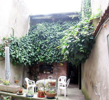 Дом во Франции, продажа. №12415. ЭстейтСервис.