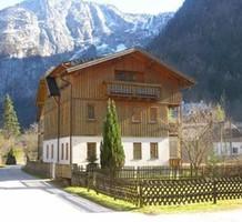 Дом в Австрии, продажа. №5149. ЭстейтСервис.