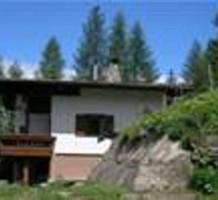 Дом в Штубайтале, Тироль, продажа. №8696. ЭстейтСервис.