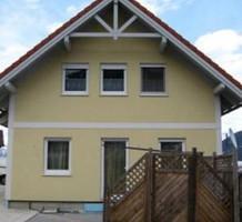 Дом в окрестностях Инсбрука, продажа. №9253. ЭстейтСервис.