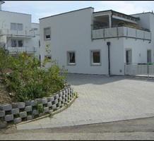 Квартира в Австрии, продажа. №8793. ЭстейтСервис.