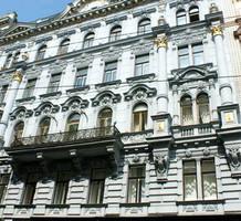 Квартира в Австрии, продажа. №10984. ЭстейтСервис.