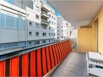 Четырёхкомнатная квартира с большой террасой в Ницце