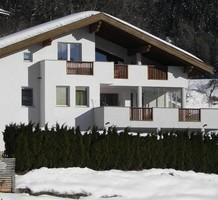 Дом в Тироле, продажа. №16005. ЭстейтСервис.