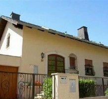 Дом в Австрии, продажа. №9288. ЭстейтСервис.