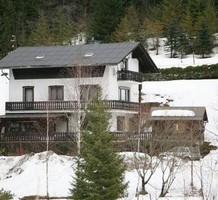 Дом в Австрии, продажа. №8067. ЭстейтСервис.