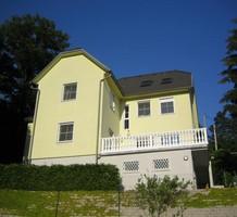 Дом в Австрии, продажа. №4531. ЭстейтСервис.