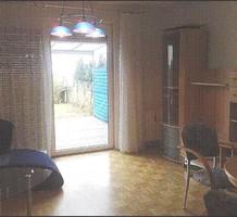 Квартира в Австрии, продажа. №9272. ЭстейтСервис.