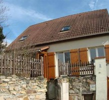 Дом во Франции, продажа. №13663. ЭстейтСервис.