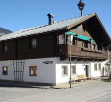 Дом в Австрии, продажа. №8380. ЭстейтСервис.