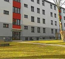 Квартира в Граце, продажа. №15877. ЭстейтСервис.