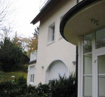 Дом в Австрии, продажа. №9637. ЭстейтСервис.