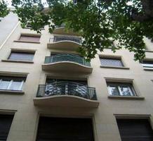 Апартаменты во Франции, продажа. №14255. ЭстейтСервис.