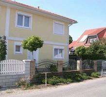 Вилла в 22 районе Вены, продажа. №15021. ЭстейтСервис.
