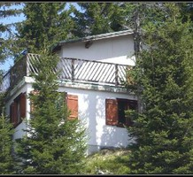 Дом в Австрии, продажа. №14442. ЭстейтСервис.