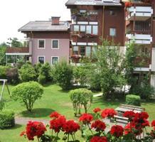 Квартира в Австрии, продажа. №14738. ЭстейтСервис.