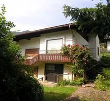 Дом в Австрии, продажа. №6316. ЭстейтСервис.
