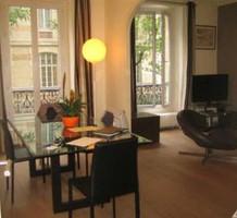 Апартаменты в Париже, продажа. №16372. ЭстейтСервис.