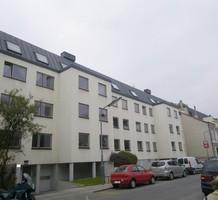 Квартира в Вене, продажа. №14691. ЭстейтСервис.
