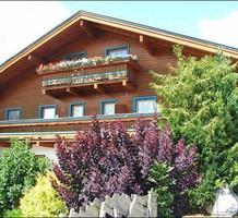Дом в Австрии, продажа. №8090. ЭстейтСервис.