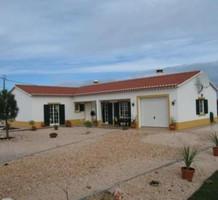 Дом в Португалии, продажа. №14162. ЭстейтСервис.