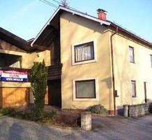 Дом в Австрии, продажа. №6312. ЭстейтСервис.