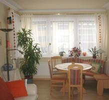 Квартира в Зальбахе, земля Зальцбург, продажа. №14742. ЭстейтСервис.