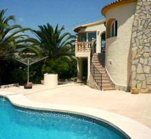 Дом в Испании, продажа. №14464. ЭстейтСервис.