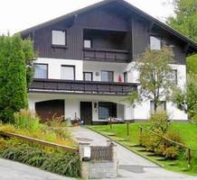 Дом в Афленце, продажа. №15232. ЭстейтСервис.