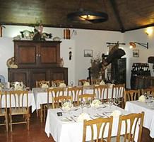 Ресторан на о.Мадейра, продажа. №11404. ЭстейтСервис.