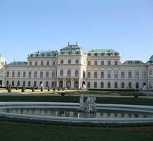 Апартаменты в Вене, продажа. №15942. ЭстейтСервис.