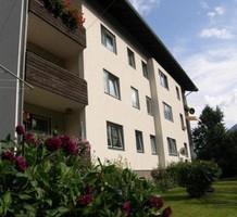 Квартира в Австрии, продажа. №9377. ЭстейтСервис.
