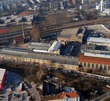 Производственные помещения в Австрии, продажа. №8742. ЭстейтСервис.