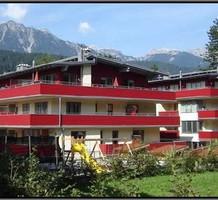 Квартира в Австрии, продажа. №14439. ЭстейтСервис.