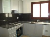 Апартаменты от 1 до 2 спален в S'Agaro