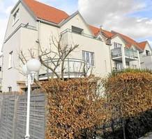 Квартира в 22 районе Вены, продажа. №15033. ЭстейтСервис.