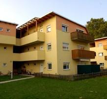 Апартаменты в Австрии, продажа. №14800. ЭстейтСервис.