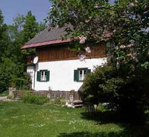 Дом в Бад Аусзее, Штирия, продажа. №8567. ЭстейтСервис.