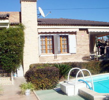 Вилла в Испании, продажа. №10532. ЭстейтСервис.