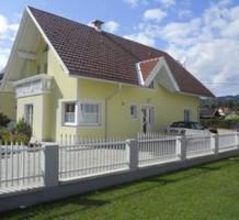 Дом в Бернбахе, продажа. №15543. ЭстейтСервис.