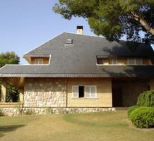 Вилла в Испании, продажа. №13915. ЭстейтСервис.