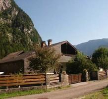 Дом в Австрии, продажа. №5146. ЭстейтСервис.
