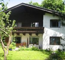 Дом в Австрии, продажа. №8110. ЭстейтСервис.