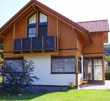 Дом в Австрии, продажа. №7513. ЭстейтСервис.