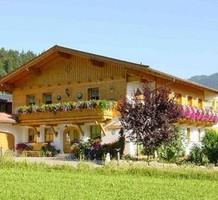 Вилла в Австрии, продажа. №5345. ЭстейтСервис.